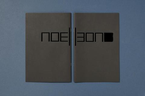 noelleon_09