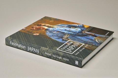 japonismus-kunstforum_wien_01